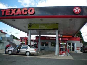 Estación de venta de combustibles